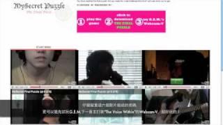 "G.E.M. Good to be Bad ""DJ遊戲"" (成功示範)!!!"