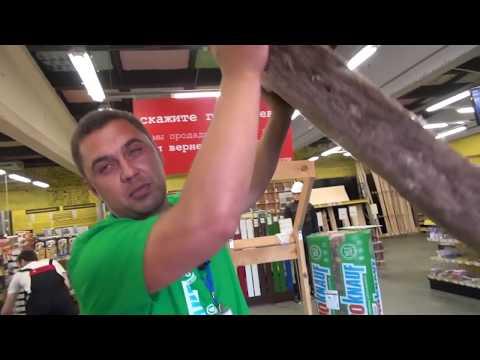 Утеплитель кнауф коттедж для стен и кровли преимущество перед конкурентами видео Knauf Insulation