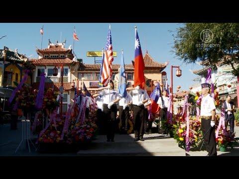 中华会馆 纪念孙中山诞辰152周年(中华民国)
