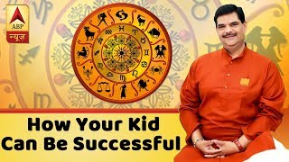 Guruji With Pawan Sinha: Know How Your Kid Can Be Successful | ABP News