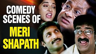 Best Comedy Scenes of Meri Shapath - Jukebox