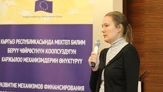 Интерактивные методы обучения и имитационные игры — Елена Лихачева