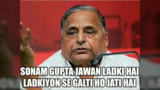 Most Funny Viral   Sonam Gupta Bewafa Hai   Sonam Gupta Trending