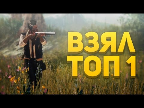 КОМАНДНЫЙ ТОП-1 в