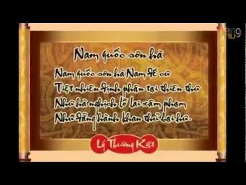 Hoàng Sa - Trường Sa là của Việt Nam [Rap Dizz China, Tàu khựa]