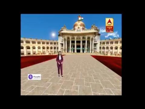 Karnataka Results: BJP Surges Ahead In Karnataka | ABP News