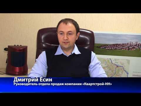 Цены на недвижимость в Нижнем Новгороде замедляют рост