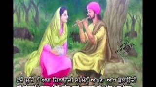 Roula pai gaya Ravinder grewal old nice song
