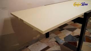 Обеденный стол ЕвроДом 1320 (Венге-Ваниль)