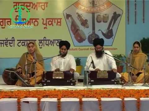 Adutti Gurmat Sangeet samellan- 2004 (Partaal) Jawaddi Taksal Dr.Charankamal Singh
