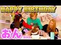 【おん衝撃】AKB48グループ総監督、ゆうなぁもぎのドS行動に優等生卒業?