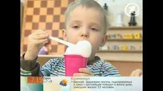 Антон Привольнов о кислородном коктейле