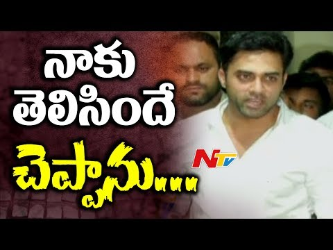 Hero Navdeep Speaks to Media After SIT Investigation || Drugs Case || NTV