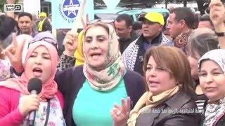 مصر العربية | وقفة احتجاجية بالرباط ضد خطة الحكومة المغربية لرفع سن التقاعد