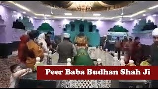 Baba Bhudan Ali Shah Story : First on YouTube