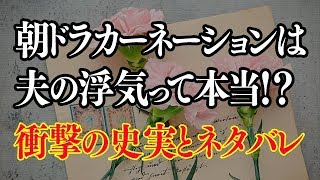 4月より開始される、NHKの朝ドラ再放送枠。 第一弾は、2011年に放送され...