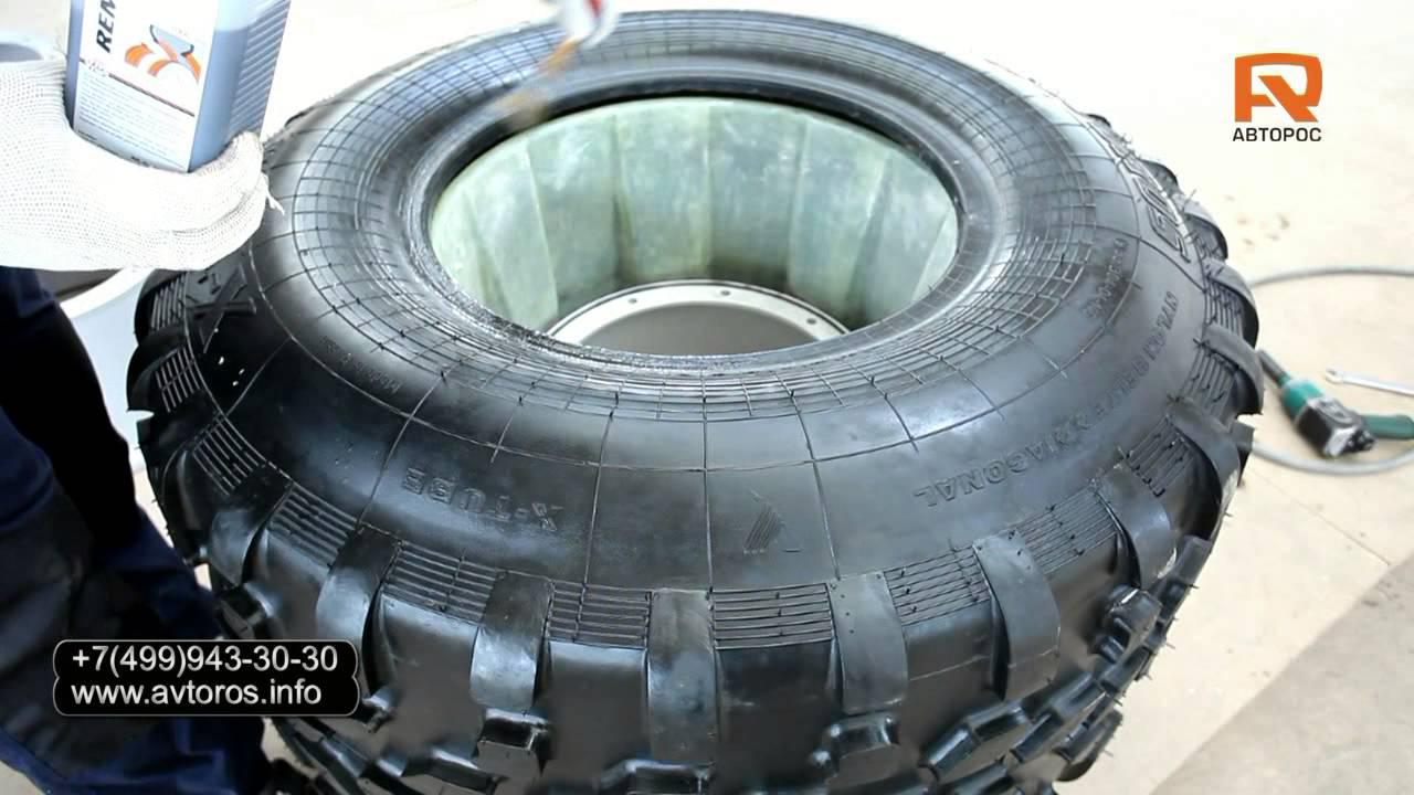Как сделать шина в диски 52