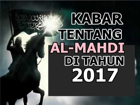 2016 - 2017 AL MAHDI