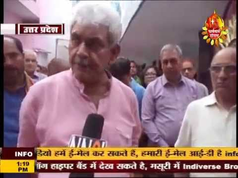 UP : Varanasi CENTRAL MINISTER MANOJ SINHA coverage by khushboo Singh @ NNOI News Agency