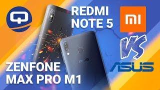 Xiaomi Redmi Note 5 и ASUS ZenFone Max Pro M1-- Сравнение / QUKE.RU /