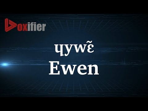How to Pronunce Ewen in French - Voxifier.com