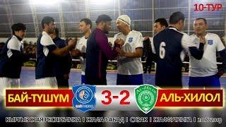 БАЙ-ТҮШҮМ - АЛЬ-ХИЛОЛ l Жалфутлига l Futsal l Премьер Дивизион l сезон 2018-2019 l 10-й тур