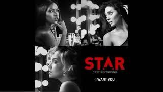 i want you star cast lyrics