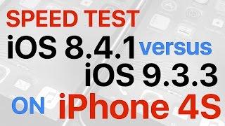 iPhone 4S : iOS 8.4.1 vs iOS 9.3.3 Final Release Build 13G34(, 2016-07-22T13:03:51.000Z)