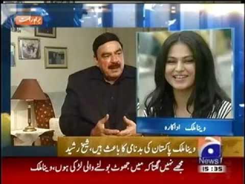 Veena Malik Reply
