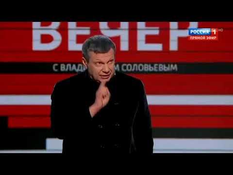 СРОЧНО! Владимир Соловьев об Армении и о геноциде!