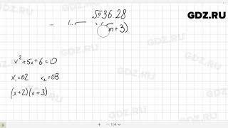 № 36.28 - Алгебра 10-11 класс Мордкович