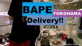 Bape YOKOHAMA