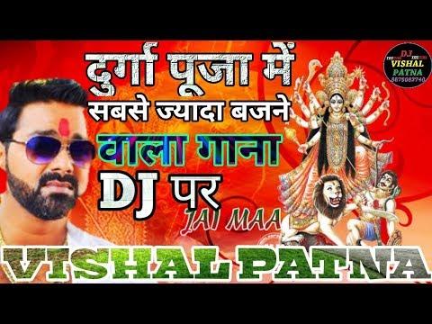 Maan bhave maiya ke chunariya MIX BY DJ VISHAL PATNA