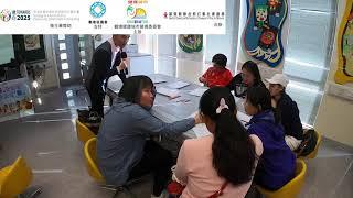 Publication Date: 2020-02-26 | Video Title: 【中華基督教會基法小學(油塘)】家長及教師工作坊小小「營動」