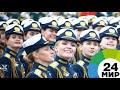 Девушки и кабриолеты как прошел парад Победы на Красной площади МИР 24 mp3