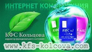 Лазарева Н.Л. 2019-09-16 «ТВОРИТЕЛИ -- наука побеждать»  #кфскольцова