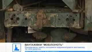 В Івано-Франківську мобілізують важку техніку(, 2015-03-02T07:25:44.000Z)