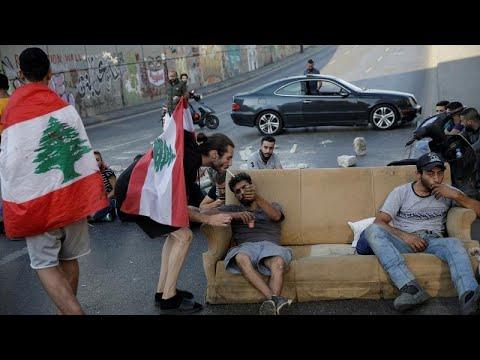 اللبنانيون يقطعون الطرق الرئيسية مجدداً ويتظاهرون قرب القصر الرئاسي…  - 18:59-2019 / 11 / 13
