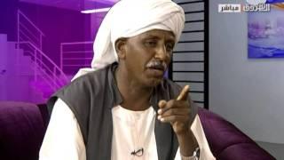 نكات سودانية أهل العوض وشعر الحماس ورفض السمكرة