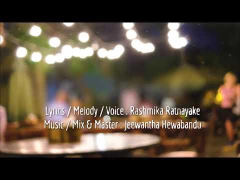 Rashmika Ratnayake - Aadaraya aragena (ආදරය අරගෙන) - Official Lyrics Video