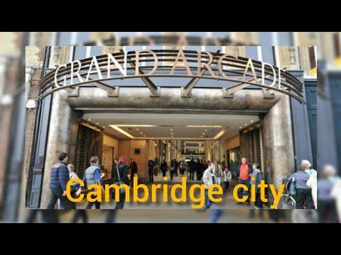 Cambridge city | shopping centres | visiting city centre | beautiful weather Uk | Balochi Brahvi |