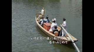 野路由紀子 - 嫁入り舟