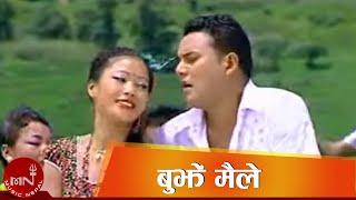 Bujhe Maile By Raju Gurung, Bishnu Majhi and Kajal Gurung