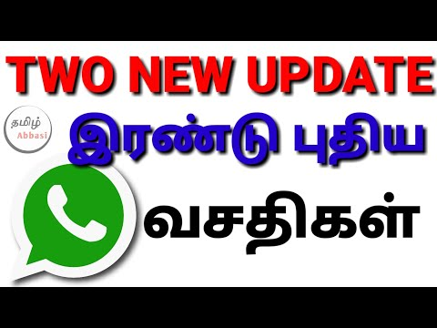 TWO NEW UPDATE IN WHATSAPP | TAMIL ABBASI|TAMIL TECH|