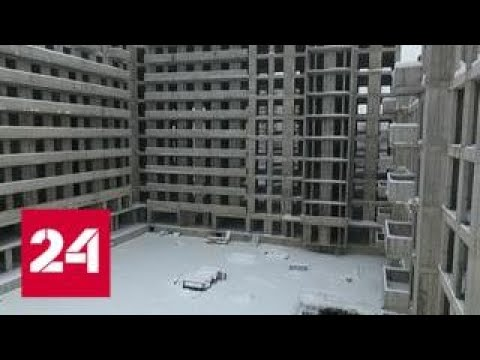 В Москве и Подмосковье подготовили планы реанимации замороженных строек - Россия 24