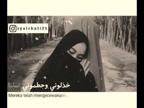 Status Wa Sedih...