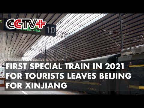 First Special Train in 2021 for Tourists Leaves Beijing for Xinjiang