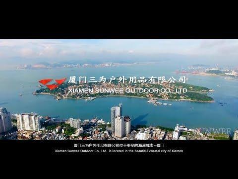 Xiamen Sunwee Outdoor, Professional Camping Furniture Manufacturer In China