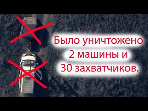 Уничтожено более 30 армянских солдат - Карабахская война
