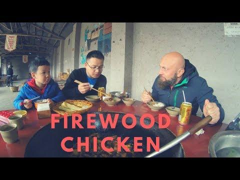 Курица в казане по-сычуаньски    Что покушать в Чэнду    Традиционная китайская еда